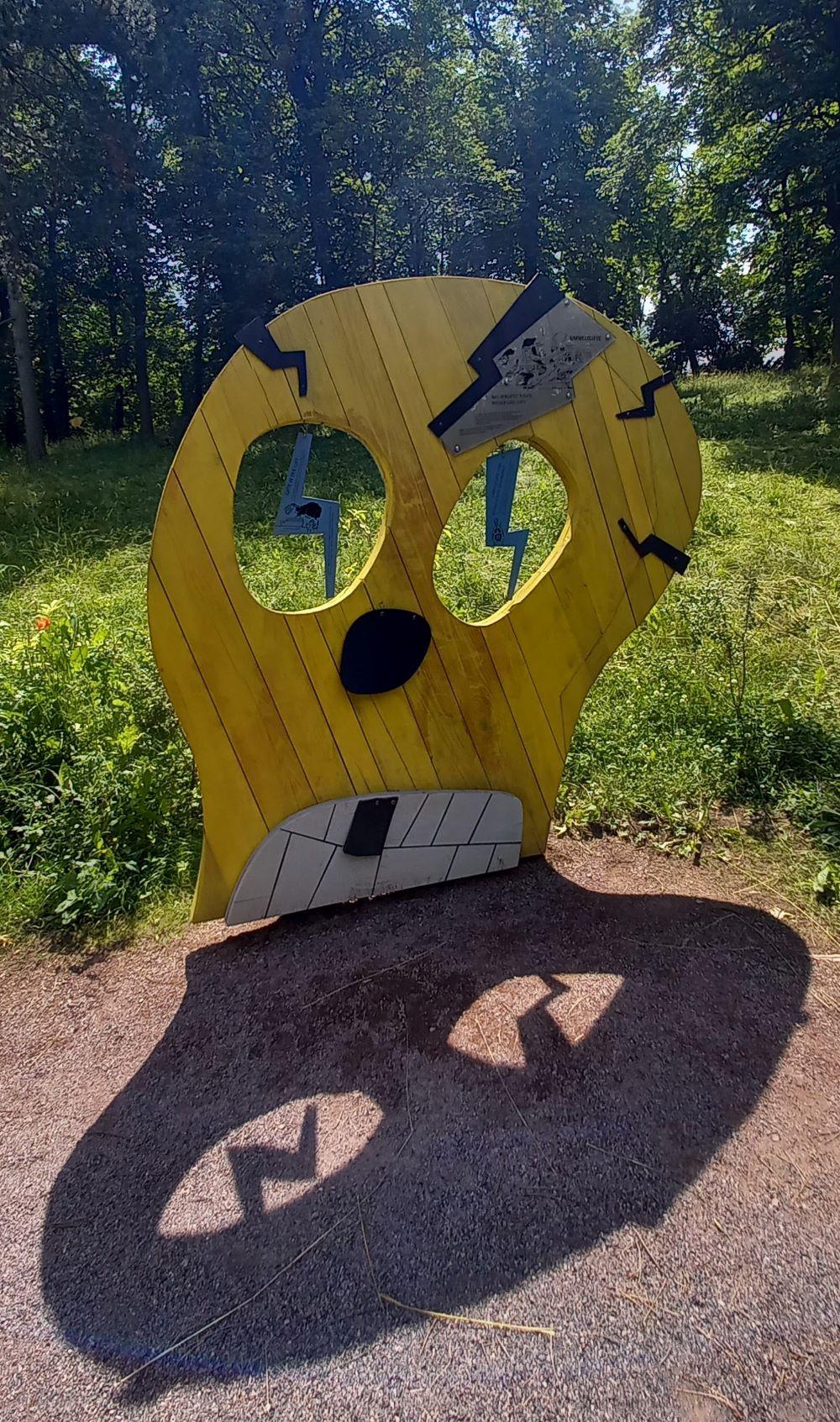 Informationsschild Gewitter aus Holz im egapark