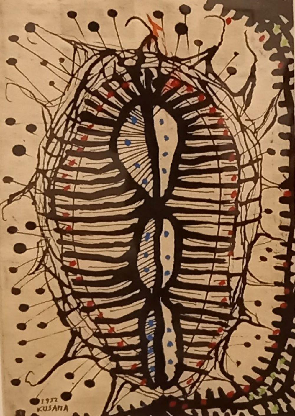 Ohne Titel - Aquarell und Tusche auf Papier von Yayoi Kusama 1952
